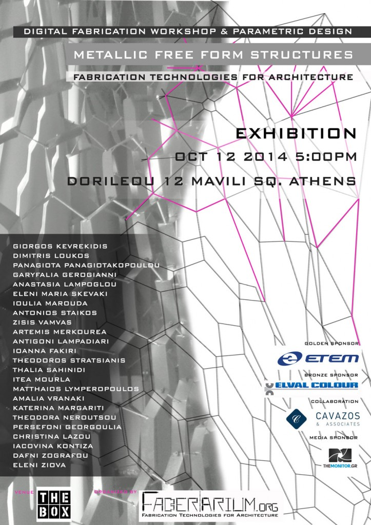 poster-exhibition--A1-p